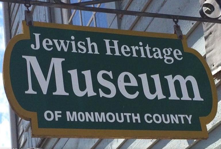 jewish museum 8.56.07 PM
